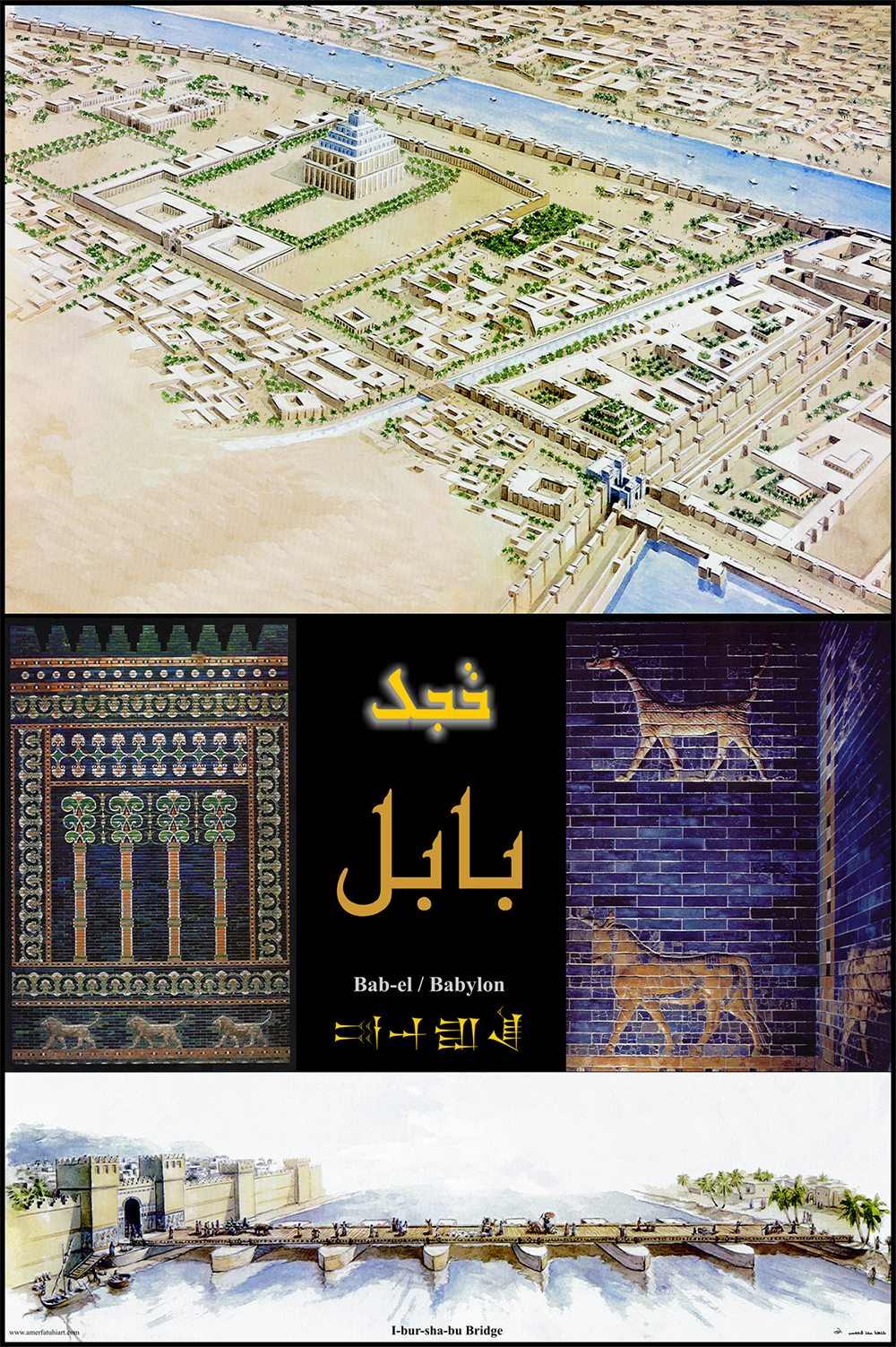 babylonian-e-temen-anki-tower-of-babylon