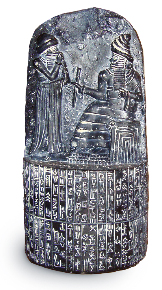 the-code-of-hammurabi